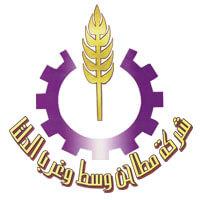 logo-matahen-wast